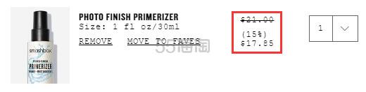 【史低价】Smashbox 二合一保湿妆前乳 K妹年度爱用品 .85(约120元) - 海淘优惠海淘折扣|55海淘网