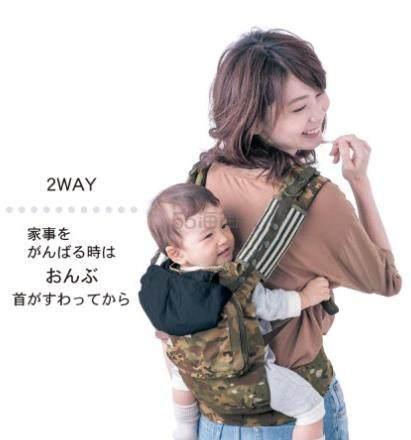 mammyraku 两用 可折叠 宝宝背带 抱娃神器 多色 7,490日元(约449元) - 海淘优惠海淘折扣|55海淘网
