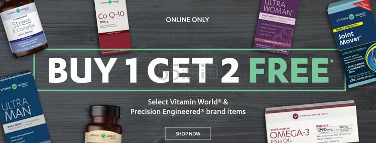 超低价!Vitamin World 美维仕:精选热卖保健产品 买1送2! - 海淘优惠海淘折扣|55海淘网