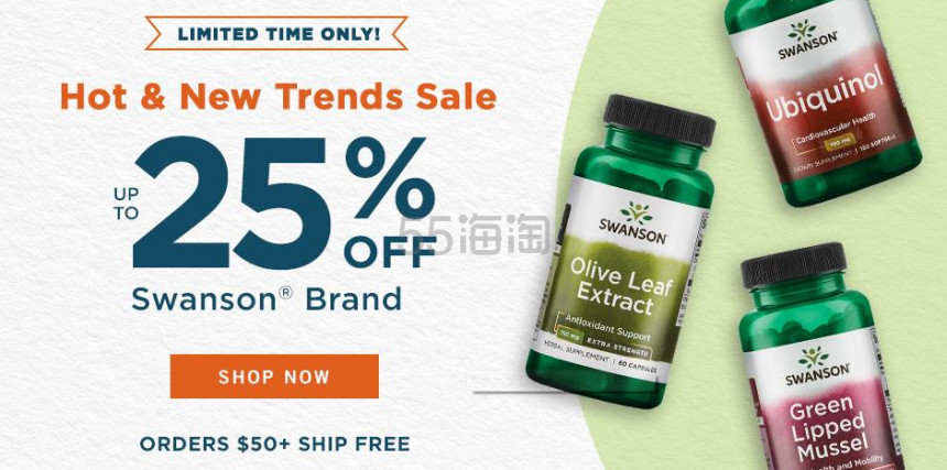 Swanson Health:全场自营保健产品 低至7.5折! - 海淘优惠海淘折扣|55海淘网