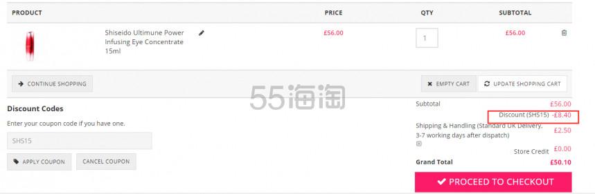 可直邮中国!Shiseido 资生堂 红腰子眼部精华露 15ml £47.6(约414元) - 海淘优惠海淘折扣|55海淘网