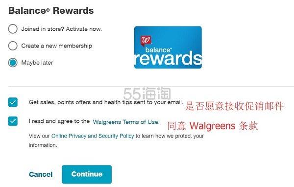 【2019最新】Walgreens:美国老牌药店(sheng huo chao shi) 下单攻略 & 会员积分政策更新解读 - 海淘优惠海淘折扣|55海淘网