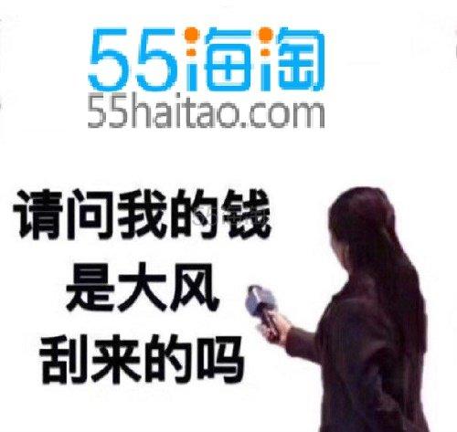 Steep&Cheap 新人下单攻略 5姐手把手带大家省钱买买买 - 海淘优惠海淘折扣|55海淘网