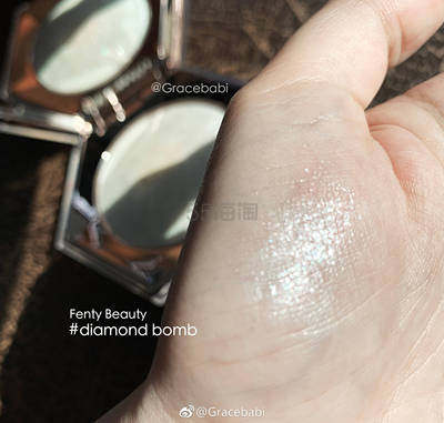 Fenty Beauty 钻石高光 超美! £30(约266元) - 海淘优惠海淘折扣|55海淘网