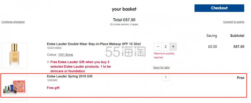 Boots : 雅诗兰黛全线 任意买两件产品 送豪华8件套 - 海淘优惠海淘折扣|55海淘网
