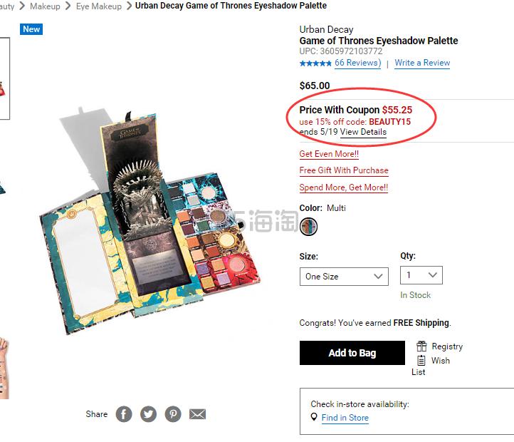 Urban Decay 权利的游戏合作眼影盘 .25(约380元) - 海淘优惠海淘折扣|55海淘网