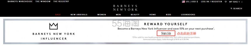 Barneys New York 全场大放价!教你怎样以 8.5折+额外9折买到大牌精品! - 海淘优惠海淘折扣 55海淘网
