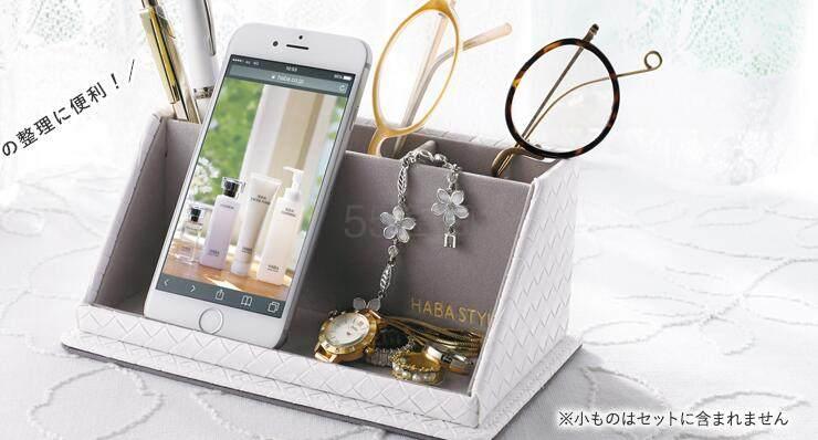 HABA 日本官网:全场美妆护肤、洗护日用品 满5400日元送卸妆啫喱/满10800日元送美容油 - 海淘优惠海淘折扣|55海淘网