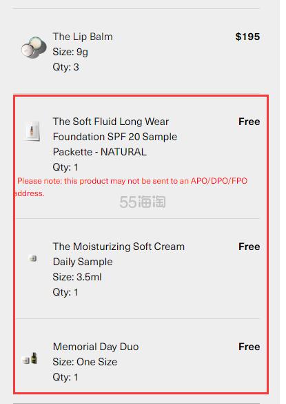 最高送4件好礼!La Mer 海蓝之谜 经典护唇膏 (约450元) - 海淘优惠海淘折扣|55海淘网