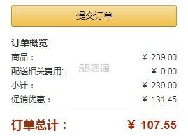 史低价!Natures air Sponge除甲醛多功能空气净化剂 454g/罐*4 ¥107.5 - 海淘优惠海淘折扣|55海淘网