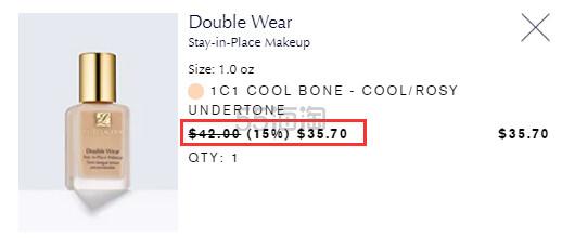 油皮亲妈!Estee Lauder 雅诗兰黛 Double Wear 持妆粉底液 .7(约246元) - 海淘优惠海淘折扣|55海淘网