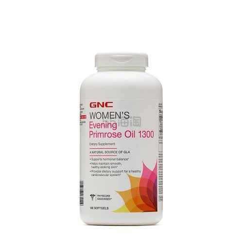 【5姐种草】来聊聊 GNC 健安喜的女性保健产品 小仙女们迷倒众生的秘密!一起边吃边美~ - 海淘优惠海淘折扣|55海淘网