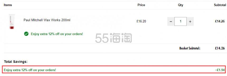 Paul Mitchell 宝美奇 wax works 乳白发蜡 200ml £14.26(约125元) - 海淘优惠海淘折扣 55海淘网