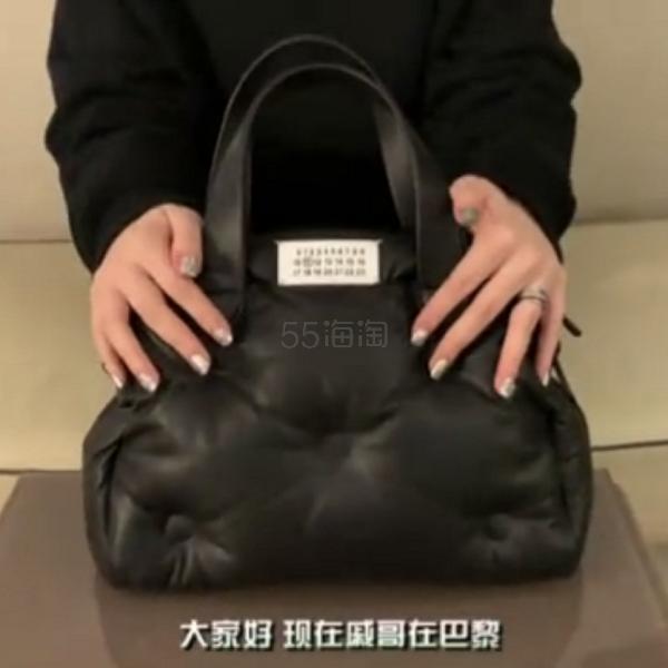 【戚薇同系列】Maison Margiela Glam Slam 蓬松枕头包 9(约5,428元) - 海淘优惠海淘折扣|55海淘网