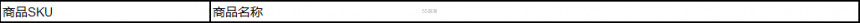 京东:Apple 苹果品牌的商品及部分特例商品不返利 详情戳入>> - 海淘优惠海淘折扣|55海淘网