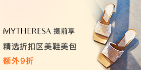 https://www.55haitao.com/deals/477905.html
