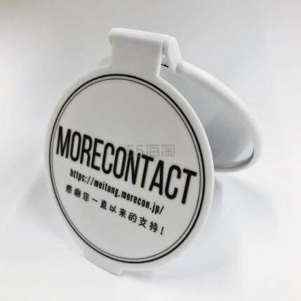 Morecontact:精选 Viewm1day 日抛美瞳 14.2mm 送限定化妆镜+满额免邮中国! - 海淘优惠海淘折扣|55海淘网