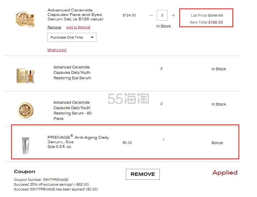 【55专享】限时高返+送好礼!Elizabeth Arden 雅顿 金胶精华60粒+眼部精华60粒套装 (约644元) - 海淘优惠海淘折扣|55海淘网