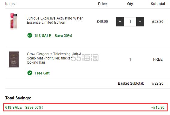 7折!Jurlique 茱莉蔻 限量包装 植物赋活精华水 150ml £32.2(约278元) - 海淘优惠海淘折扣|55海淘网