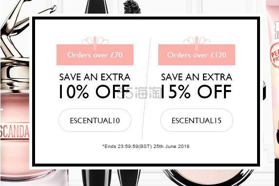 Escentual:dior 迪奥 高端彩妆香氛 低至8.5折 - 海淘优惠海淘折扣|55海淘网
