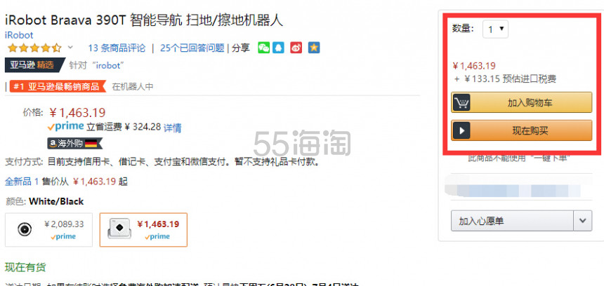 近期低价!【中亚Prime会员】iRobot Braava 390t 家用智能扫地机器人 白色 到手价1596元 - 海淘优惠海淘折扣|55海淘网