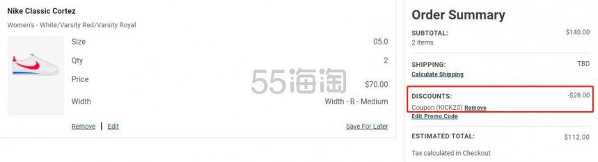 【最后半天!】Eastbay:精选 adidas、Nike 等男女运动鞋 无门槛8.5折,享8折,9享7.5折 - 海淘优惠海淘折扣 55海淘网