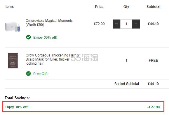 【随时失效】6.1折!Omorovicza 皇后水喷雾套装 £44.1(约386元) - 海淘优惠海淘折扣|55海淘网