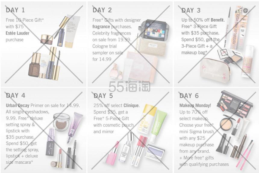 【第九天活动上线】BELK:全场美妆活动 十二天折扣满赠不重样 - 海淘优惠海淘折扣|55海淘网