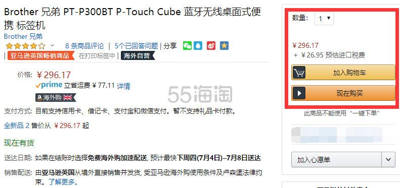 【中亚Prime会员】Brother 兄弟 P-touch/PT-P300BT 标签打印机 到手价323元 - 海淘优惠海淘折扣 55海淘网