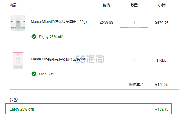 【2020年最新版】Mama Mio 中文官网