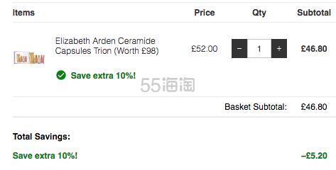 7.2折!Elizabeth Arden 金胶+小粉胶+日霜套装 £46.8(约409元) - 海淘优惠海淘折扣 55海淘网