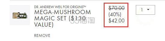 【6折+高返10%】Origins 悦木之源 2019母亲节菌菇套装 (约289元) - 海淘优惠海淘折扣|55海淘网