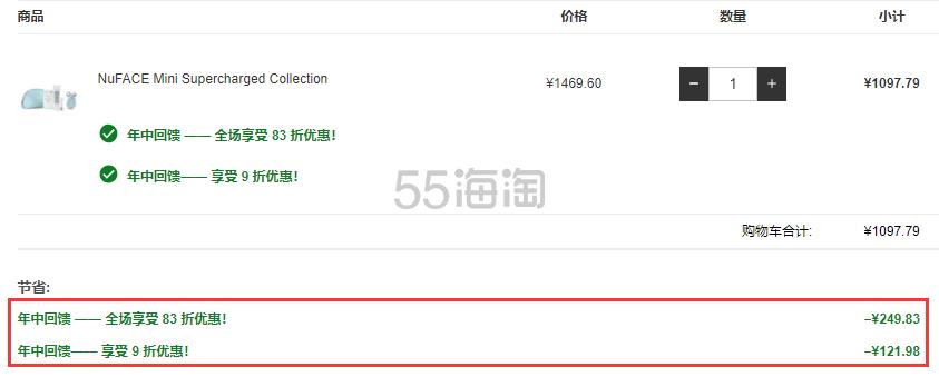 NuFACE mini 薄荷蓝紧致瘦脸美容仪 ¥1,098 - 海淘优惠海淘折扣|55海淘网