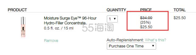 【好折继续】新品7.5折!Clinique 倩碧水磁场 96小时高效补水精华眼霜 15ml .5(约175元) - 海淘优惠海淘折扣|55海淘网