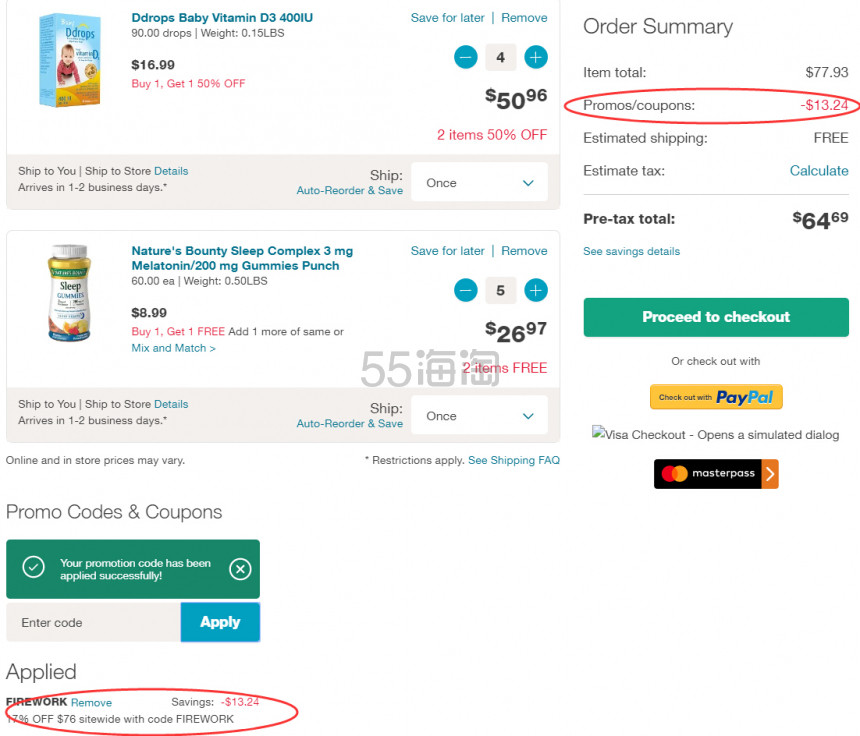 优惠码修复!Walgreens:全场美妆个护、母婴保健等 满额外8.3折 - 海淘优惠海淘折扣|55海淘网