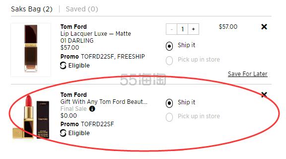 Saks Fifth Avenue:Tom Ford 汤姆福特任意订单 无门槛送TF迷你黑管 Le Mepris - 海淘优惠海淘折扣|55海淘网