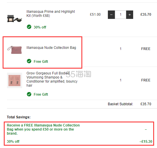 价值£68!Illamasqua 经典高光+保湿妆前啫喱 £35.7(约309元) - 海淘优惠海淘折扣|55海淘网