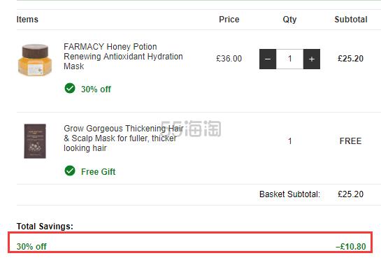 Lookfantastic:Farmacy 卸妆膏、蜂蜜面膜、护肤套装等 7折! - 海淘优惠海淘折扣|55海淘网