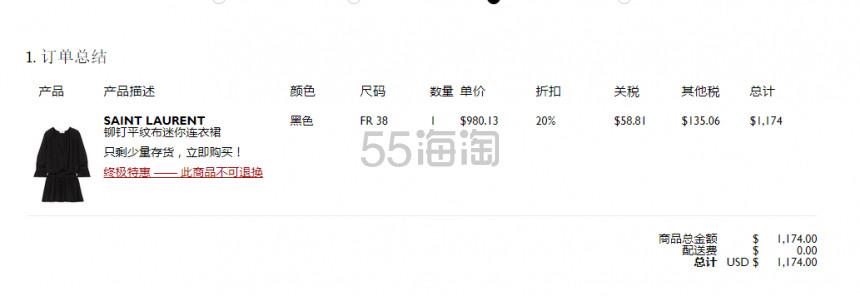 NET-A-PORTER:亚太站精选服饰鞋包 额外8折 - 海淘优惠海淘折扣|55海淘网