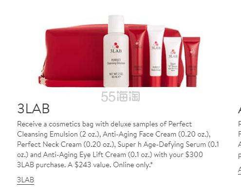 Nordstrom:3LAB 高效护肤品牌