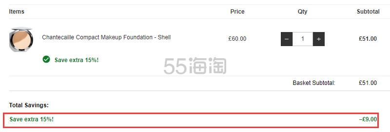 【1件免费直邮】8.5折!Chantecaille 香缇卡 清透粉饼 £51(约439元) - 海淘优惠海淘折扣|55海淘网