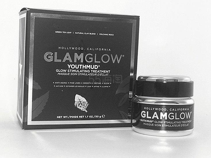 【5姐晒单】内含浮力!Glam Glow 好莱坞女星的秘密 经典黑罐清洁面膜 它终于回来了 - 海淘优惠海淘折扣|55海淘网