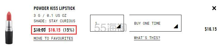 MAC 魅可尤雾弹 丝缎柔雾唇膏 李佳琦推荐 .15(约111元) - 海淘优惠海淘折扣 55海淘网