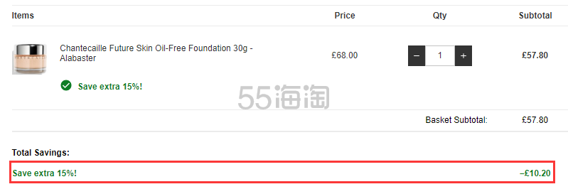 8.5折!Chantecaille 香缇卡 未来肌无油粉底液 Alabaster 1瓶免费直邮 £57.8(约496元) - 海淘优惠海淘折扣 55海淘网