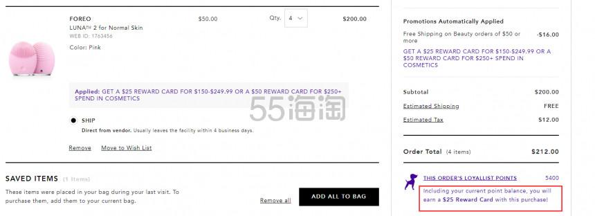 快入!可叠加最高享价值礼卡!FOREO luna 2 硅胶洗脸仪 (约343元) - 海淘优惠海淘折扣|55海淘网