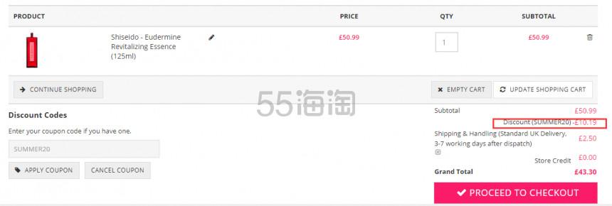 Shiseido 资生堂红色蜜露精华化妆液 125ml £40.8(约351元) - 海淘优惠海淘折扣|55海淘网
