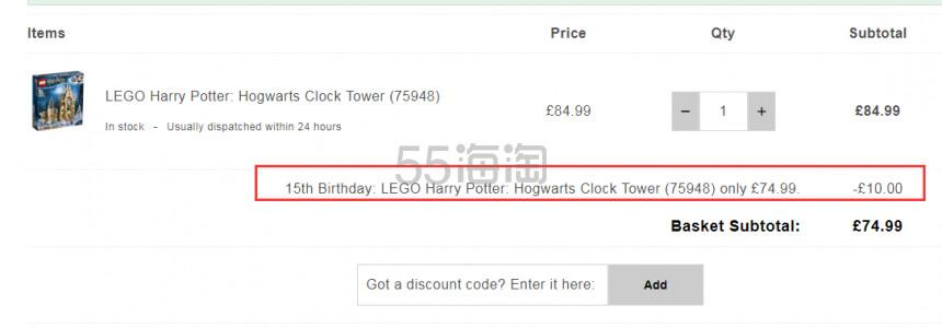 直减£10!LEGO 乐高 霍格沃茨钟楼 £74.99(约649元) - 海淘优惠海淘折扣 55海淘网
