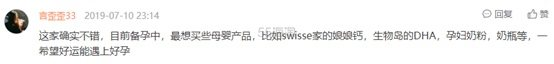 【内含浮力】中奖名单公布!新晋澳洲人气网站—— CHEMIST FOR LESS 中文网 - 海淘优惠海淘折扣|55海淘网