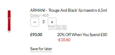 Giorgio Armani 阿玛尼 红管丝绒唇釉 #405 £24.8(约215元) - 海淘优惠海淘折扣|55海淘网