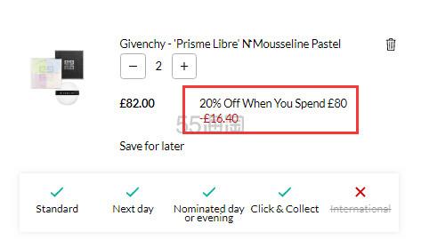 Givenchy 纪梵希 四宫格散粉 1号色 £32.8(约282元) - 海淘优惠海淘折扣|55海淘网
